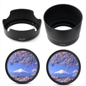 Canon EOS Kiss X10i X10 X9i X9 X8i X7i ダブルズームレンズキッ...