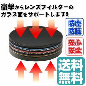 ZEROPORT JAPAN レンズフィルター 保護 レンズフィルター 収納 プロテクター|zeropotjapan
