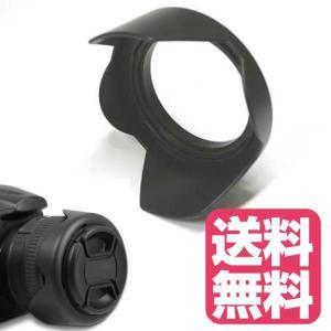 花形フード 花形レンズフード 52mm 各レンズメーカー対応 反転収納OK!