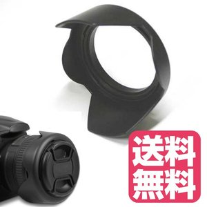 花形フード 花形レンズフード 55mm 各レンズメーカー対応 反転収納OK!