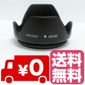 花形フード 花形レンズフード 52mm 【各レンズメーカー対応】一般的なレンズに装着可能!