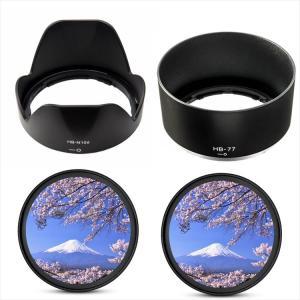 Nikon D3400 D5600 D5300 AF-P ダブルズームキット 用 レンズフード HB...