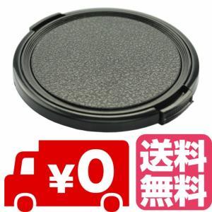 ワンタッチレンズキャップ 40.5mm用 zeropotjapan