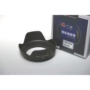 ワイド 花形 レンズ フード 55mmフィルター径(W) 広角レンズ 用 一般的なレンズに装着可能!