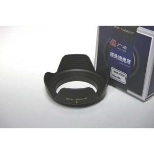 ワイド 花形 レンズ フード 58mmフィルター径(W) 広角レンズ 用 一般的なレンズに装着可能!