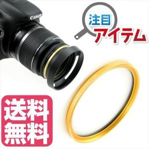 保護用 防塵用 レンズフィルター プロテクター ドレスアップカラー UVフィルター 58mm|zeropotjapan|04