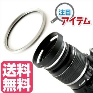 保護用 防塵用 レンズフィルター プロテクター ドレスアップカラー UVフィルター 58mm|zeropotjapan|06