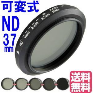 可変式 減光フィルター Fader ND フィルター Fader NDフィルター 37mm|zeropotjapan