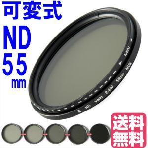 可変式 減光フィルター Fader ND フィルター Fader NDフィルター 55mm|zeropotjapan