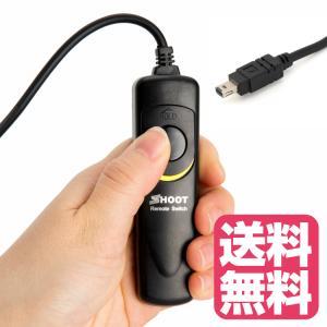 ニコン用 MC-DC2 [リモートコード] 互換品 Nikon D5600 D5500 D5300 ...