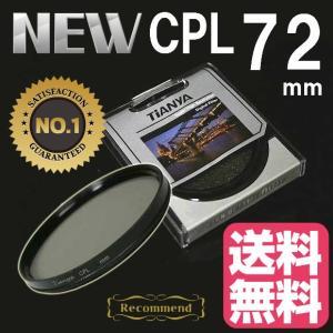 CPLフィルター 72mm サーキュラーPLフィルター Tianya CPL レンズフィルター 円偏...