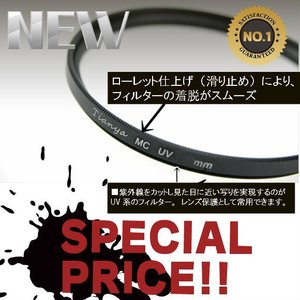 レンズ保護フィルター プロテクター レンズフィター MC UV MC-UV 40.5mm TiANYA 薄枠設計スリムタイプ zeropotjapan 02