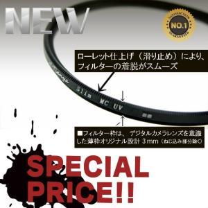 レンズ保護フィルター プロテクター レンズフィター MC UV MC-UV 72mm TiANYA 薄枠設計スリムタイプ|zeropotjapan|04