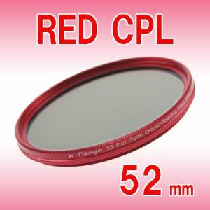 薄枠設計 XS-Pro1 Digital スリムタイプ 円偏光 CPL フィルター 赤枠フレーム 52mm クロス付き|zeropotjapan