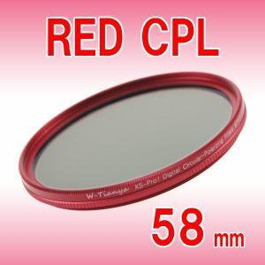薄枠設計 XS-Pro1 Digital スリムタイプ 円偏光 CPL フィルター 赤枠フレーム 58mm クロス付き|zeropotjapan
