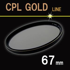 薄枠設計 XS-Pro1 Digital スリムタイプ 円偏光 CPL フィルター ゴールドライン 67mm クロス付き|zeropotjapan