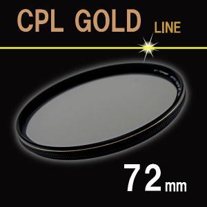 薄枠設計 XS-Pro1 Digital スリムタイプ 円偏光 CPL フィルター ゴールドライン 72mm クロス付き|zeropotjapan