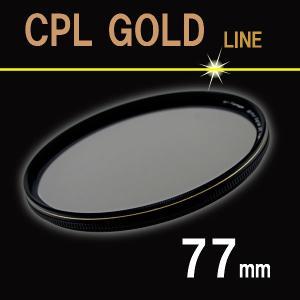 薄枠設計 XS-Pro1 Digital スリムタイプ 円偏光 CPL フィルター ゴールドライン 77mm クロス付き|zeropotjapan
