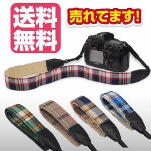 選べる! デジタル一眼レフカメラ用 ワイドストラップ 各メーカー対応 キルト チェック柄|zeropotjapan