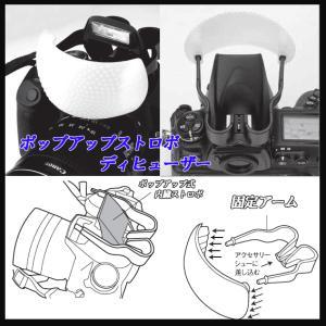 ポップアップ 内蔵ストロボ ディヒューザー PENTAX/K-M/K-7/K-X/K200D/K20D等 zeropotjapan