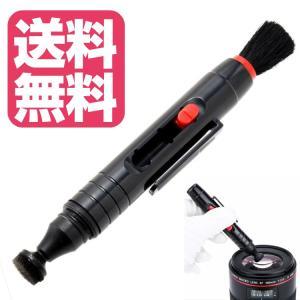 メンテナンス用品 レンズペン LENS PEN   外寸法(収納時突起含まず) : L 約112×約...