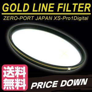 レンズ口径 52mm薄枠設計 レンズ保護フィルター防塵 防護 MC UV レンズフィルター ゴールドライン 52mm|zeropotjapan
