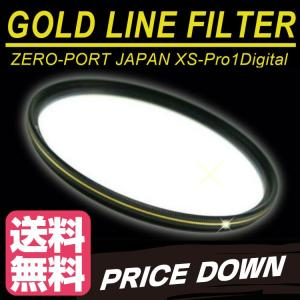 レンズ口径 58mm 薄枠設計 レンズ保護フィルター防塵 防護 MC UV レンズフィルター ゴールドライン 58mm|zeropotjapan