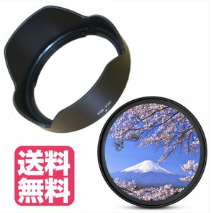 ●ZEROPORT JAPAN キヤノン Canon 互換 レンズフード EW-73C と 67mm...