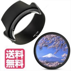 Canon キヤノン 用 レンズフード & UV 保護 用 レンズフィルター 2点セット 互換 (E...