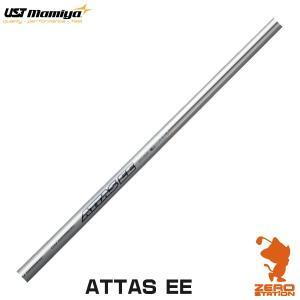 USTMamiya マミヤ ATTAS EE335 55/65/75/85 アッタス フェアウェイウッドシャフト [リシャフト対応]