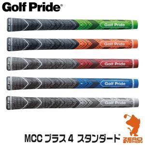 Golf Pride ゴルフプライド マルチコンパウンド MCC プラス4 MCCS M60R ゴル...