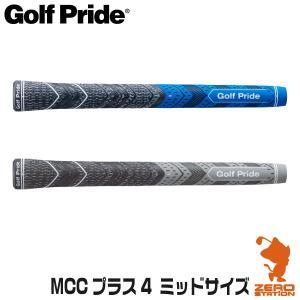 Golf Pride ゴルフプライド マルチコンパウンド MCC プラス4 ミッドサイズ MCCM ...