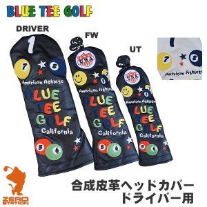 [あすつく]BLUE TEE GOLF ブルーティーゴルフ 合成皮革ヘッドカバー ドライバー用 全2色