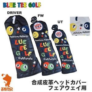 [あすつく]BLUE TEE GOLF ブルーティーゴルフ 合成皮革ヘッドカバー フェアウェイウッド用 全2色
