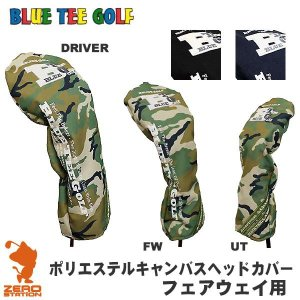 [あすつく]BLUE TEE GOLF ブルーティーゴルフ ポリエステルキャンバス ヘッドカバー フェアウェイウッド用 全3色