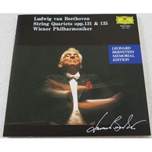 ベートーヴェン:弦楽四重奏曲第16番・第14番(弦楽合奏版) 中古|zerothree