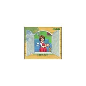カードキャプターさくら 主題歌コレクション|zerothree