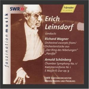Erich Leinsdorf Conducts Wager & Schoenberg 中古|zerothree