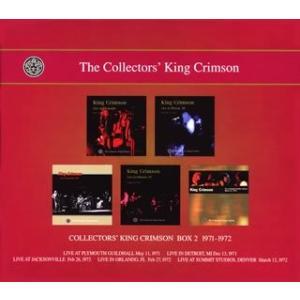 COLLECTORS' KING CRIMSON (BOX2) 1971-1972|zerothree
