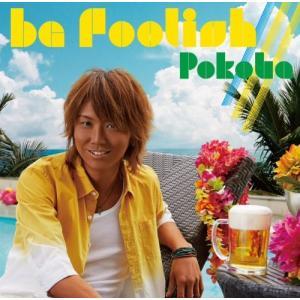 be foolish///(初回限定盤A(CDS+DVD))|zerothree