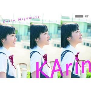 KArin (DVD)|zerothree