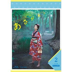 連続テレビ小説 あさが来た 完全版 ブルーレイBOX2 (Blu-ray)|zerothree