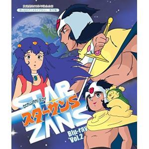 放送開始33周年記念企画 想い出のアニメライブラリー 第72集 OKAWARI-BOY スターザンS Blu-ray  Vol.2|zerothree