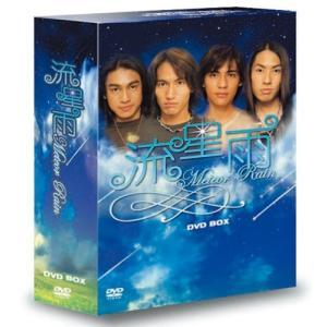 流星雨 DVD-BOX|zerothree