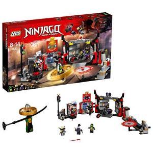 レゴ(LEGO) ニンジャゴー チーム・ブラックガーマドンの地下道場 70640 新品|zerothree