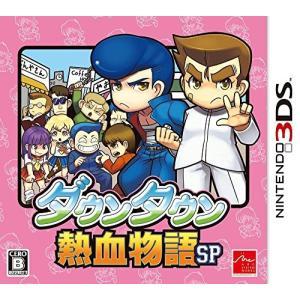 ダウンタウン熱血物語SP - 3DS|zerothree