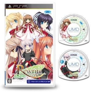 Rewrite - PSP|zerothree