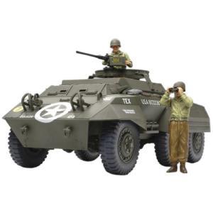 タミヤ 1/48 ミリタリーミニチュアシリーズ No.56 アメリカ陸軍 M20 高速装甲車 プラモデル 32556|zerothree