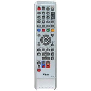 DXブロードテック 純正DVDレコーダー用リモコン NB304JD (部品番号:RP-REMOCON NB304JD) 中古|zerothree