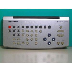 パナソニック オーディオリモコン EUR646900 中古|zerothree